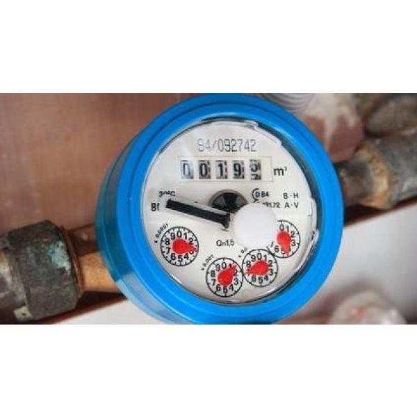 Consommation d 39 eau estimer calculer conomiser et r duire sa facture - Consommation d une douche ...