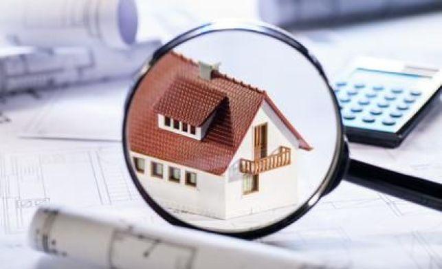 Crédit immobilier : les frais de dossier