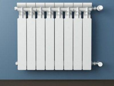 Le radiateur lamellaire