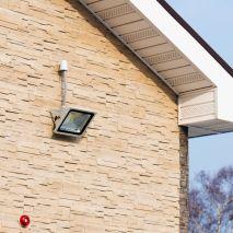 Les différents usages du projecteur LED à l'extérieur de l'habitation