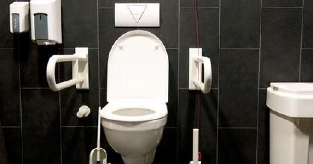 les wc pour seniors personnes g es. Black Bedroom Furniture Sets. Home Design Ideas