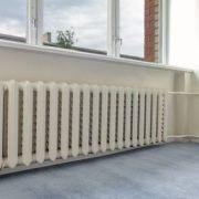 Où installer un radiateur?