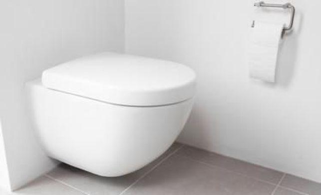 Quel est le prix d'un WC ?